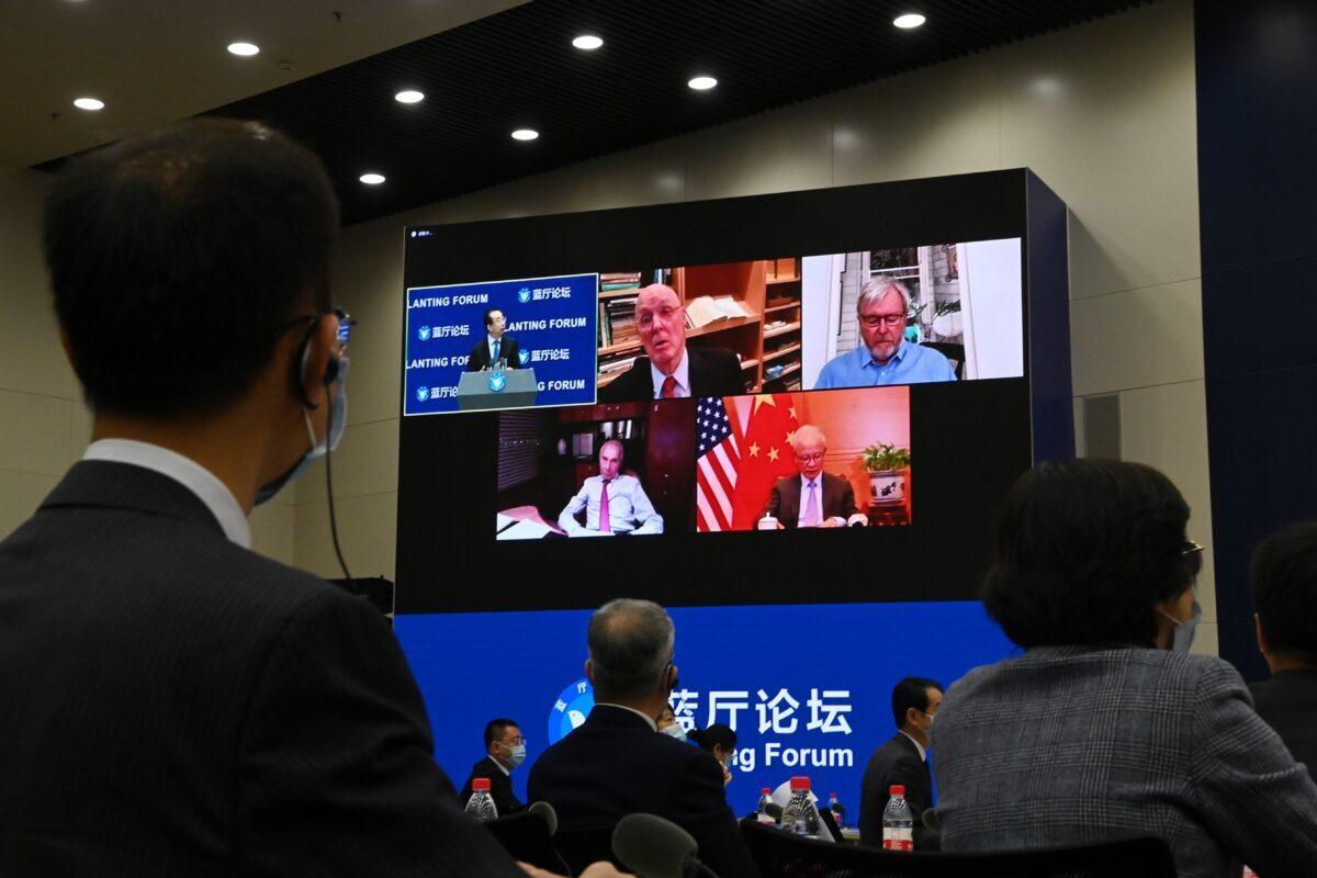 China lanting forum