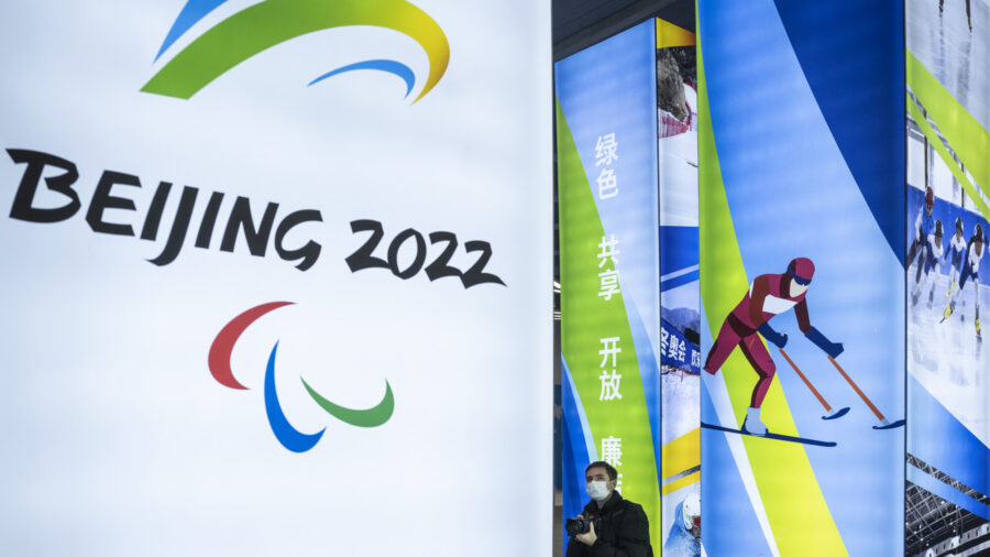 US Has Not Made 'Final Decision' on Participating in Olympics in China