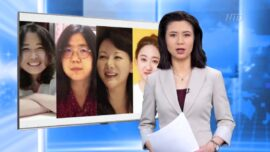 Female Human Rights Activists Suppressed by CCP