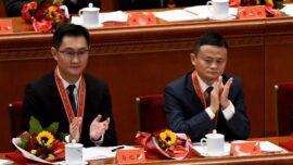 Tencent Boss Meets Antitrust Officials: Sources