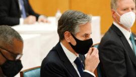 US Boosts Japan Alliance Amid China Threat