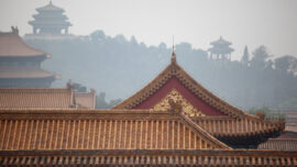 The Right to Resist Tyranny in Ancient China