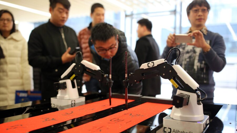 US Urged to Boost AI Weapons to Counter China's Rise