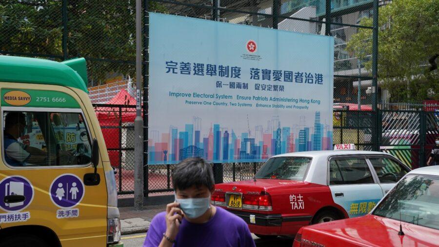 Chinese Regime Formalises Sweeping Electoral Shake-Up for Hong Kong, Demands Loyalty