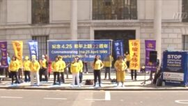 An Appeal for Freedom Outside the UK's Chinese Embassy