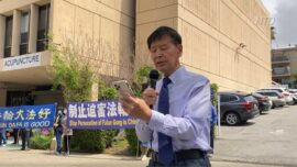 Falun Gong Practitioners Call Attention to Human Rights Abuses in Hong Kong