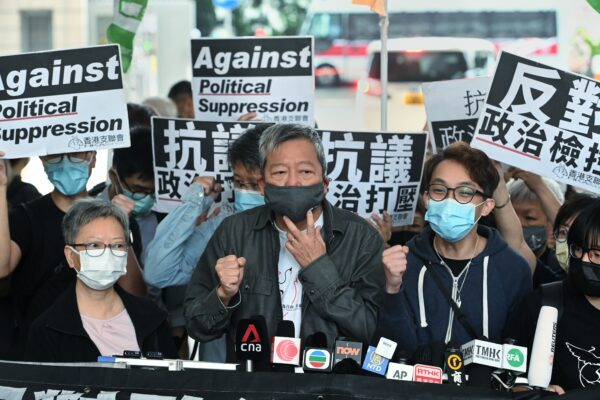 Jimmy Lai, Martin Lee, Among 10 HK Dissidents to Be Sentenced Over Outlawed Pro-Democracy Protest