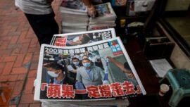 Chinese Regime Aims to Shut Down Pro-Democracy Newspaper