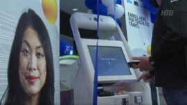 Airport Tests Facial Recognition as ID