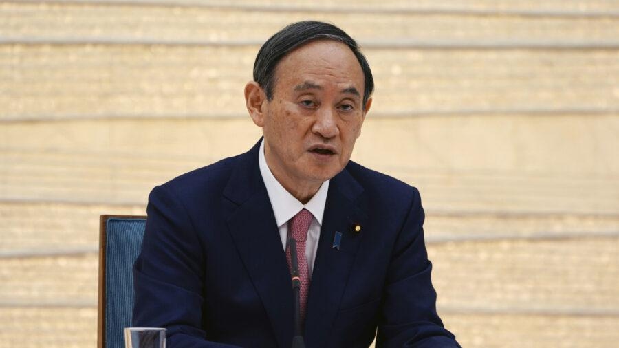 Japan Imposes New Virus Measures in Tokyo Ahead of Olympics