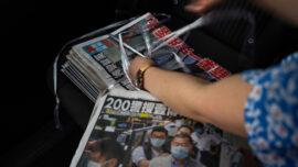 Press Freedom Index Ranks Hong Kong 80th in World