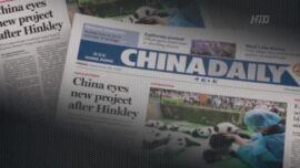 China Newspaper Delivered to US Communities