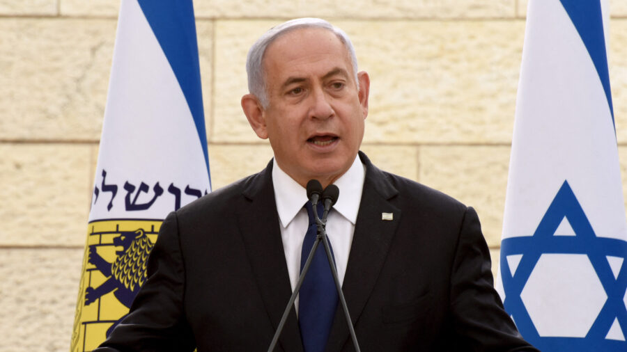 Netanyahu Fails in Latest Attempt to Form Israeli Government