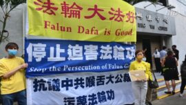 Falun Gong Practitioners Speak Out Against Hong Kong Defamation