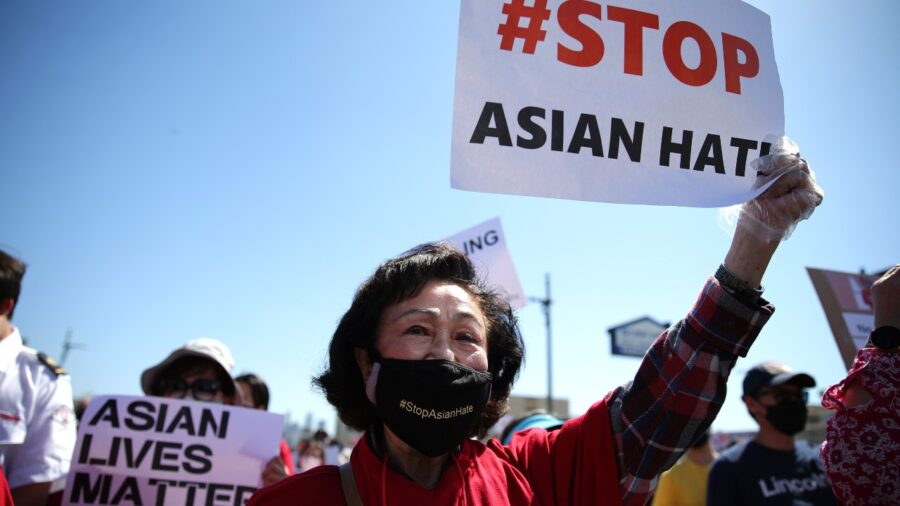 The Curious Case of the Asian American Victim