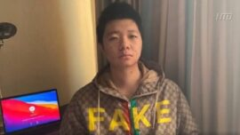 19-Year-Old Chinese Dissident Arrested in Dubai
