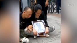 Follow-Up on Mysterious Student Death in China