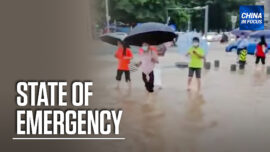 China in Focus (June 22): Southern Chinese City Faces Flooding, Virus Spread