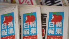 2 Apple Daily Directors Charged in HK Under Beijing's National Security Law