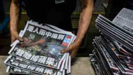Hong Kong's Apple Daily to Stop Operations