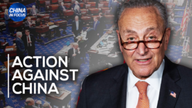 China in Focus (June 9): U.S. Senate Passes Bill to Compete With China