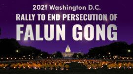 Live Recap: 2021 Rally to End Persecution of Falun Gong