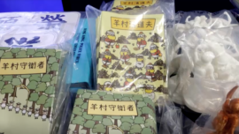 Hong Kong Police: Children's Books Incite Sedition