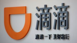 China Orders Didi App Downloads Suspended Over Data Violation