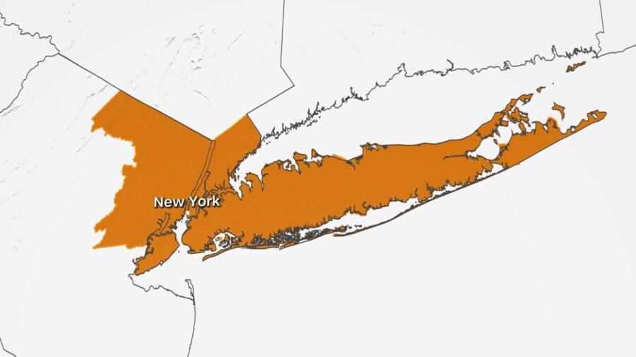 New York Under Heat Advisory