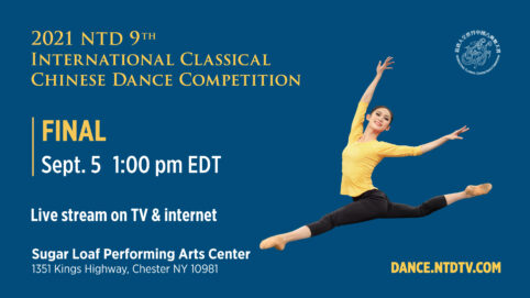 Full Video: 9th NTD International Classical Chinese Dance Competition Final and Awards Ceremony