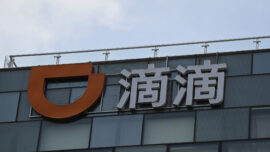 Didi Denies Management Changes Amid Cybersecurity Probe
