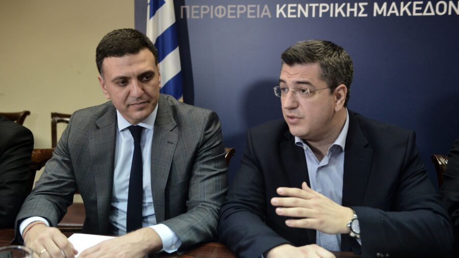 Greece Imposes Strict Rules on Unvaccinated People, Ends Free Testing