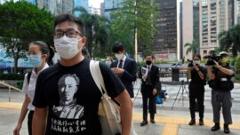 Report: Two Hong Kongers Plead Guilty to Foreign Collusion