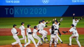 Japan Beats US 2–0 to Win 1st Olympic Baseball Gold Medal