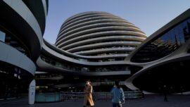 Beijing Conducting Probe Into Blackstone's $3 Billion Bid on Chinese Real Estate Developer