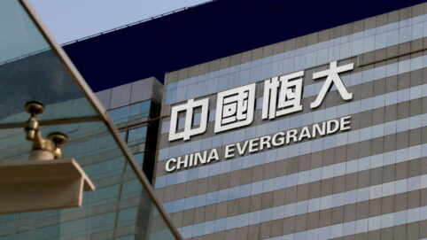 Evergrande: The End of China's Economic Growth?