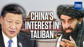 'Would Allow China to Have Direct Oil Access': Antonio Graceffo on Beijing's Interest in Afghanistan