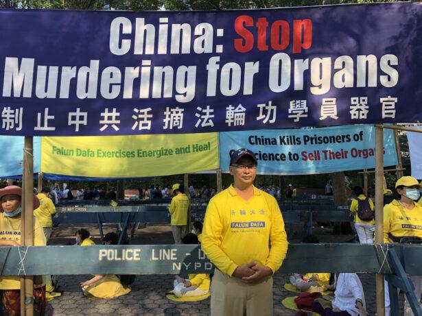 Tom Tang outside UN