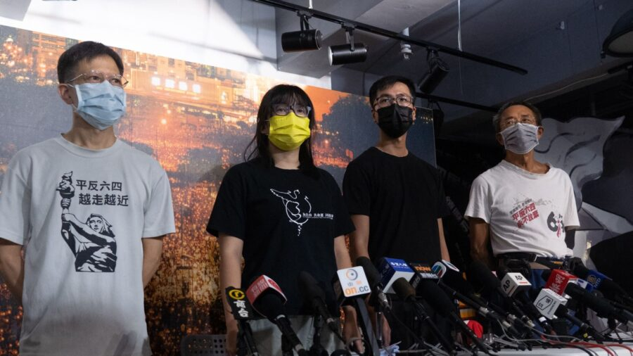 Hong Kong Activists Plead Guilty Over Unauthorized Vigil