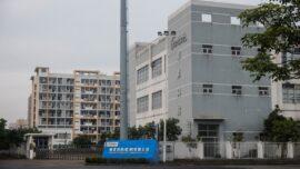 Senators Seek Details From US Electronics Firm on Uyghur Labor