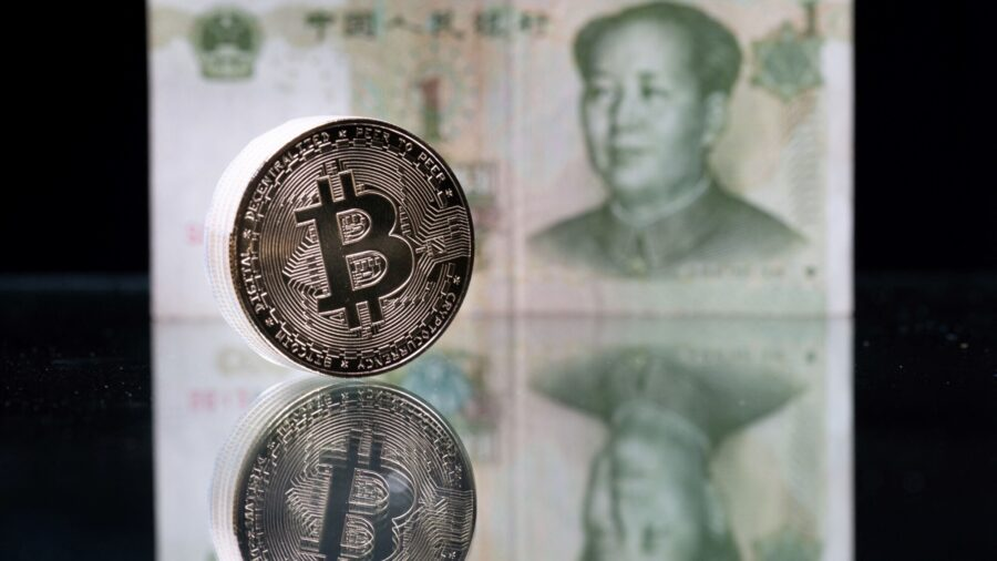 Binance to Halt Chinese Yuan Trading Amid Beijing's Crypto Crackdown