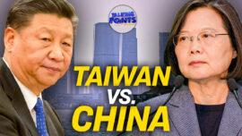 Trade War: Taiwan and China Aim for CPTPP Acceptance
