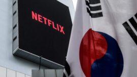 Netflix Performs Well, Beats Estimates