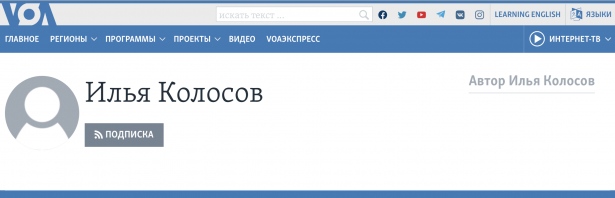 A search of Kosolov
