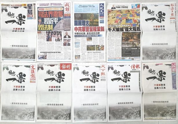 epoch times newspaper front page among 10