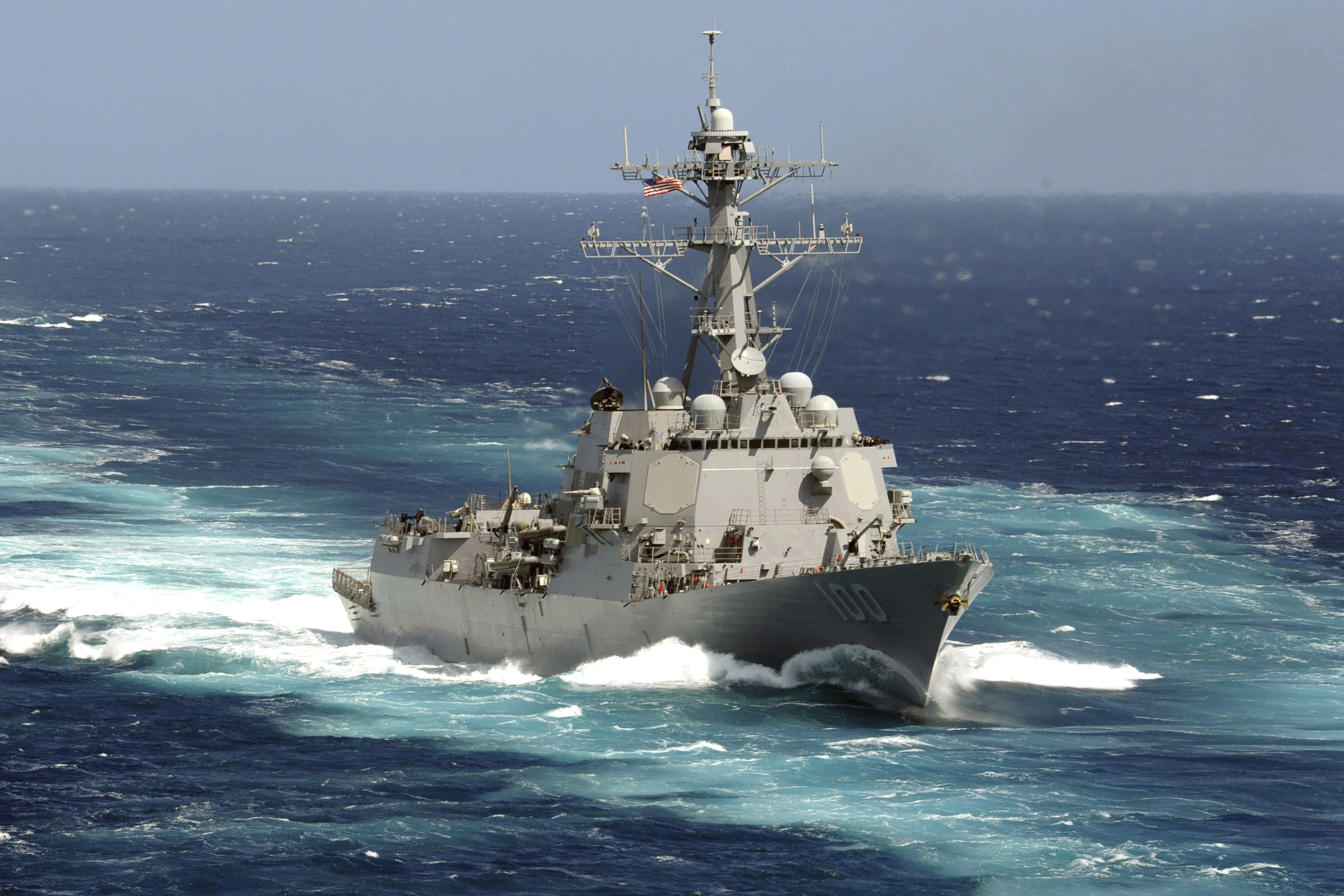 The guided-missile destroyer USS Kidd