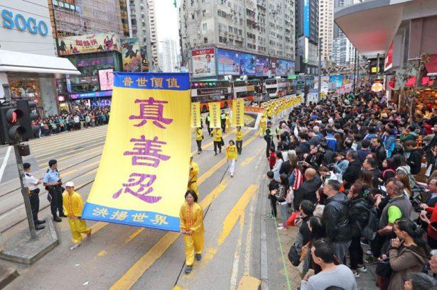 Falun Gong practitioners in Hong Kong