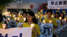 International Calls Mount to End Religious Persecution in China