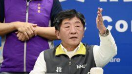 Beijing Intervenes in Taiwan-Germany Vaccine Deal