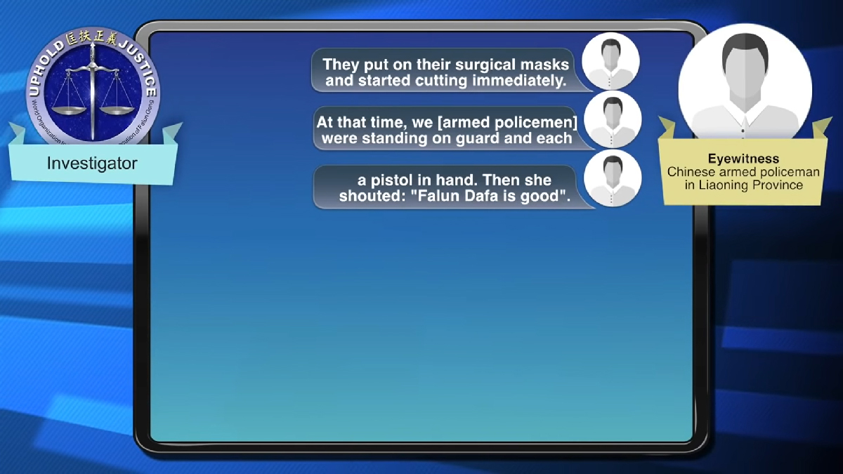 Transcript screenshot